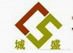 惠阳区新圩镇城盛五金制品厂
