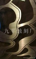 鈦金不鏽鋼拉絲花紋板