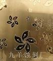 蝕刻+拉絲+鏡面多工藝花紋板