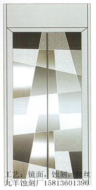 廣西不鏽鋼電梯蝕刻裝飾板 1