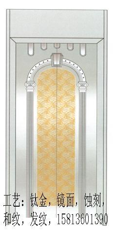 廣西不鏽鋼電梯蝕刻裝飾板 5