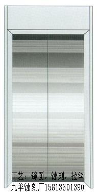 定做山西不鏽鋼電梯門裝飾板 2