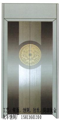 定做山西不鏽鋼電梯門裝飾板 3