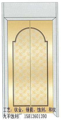 定做山西不鏽鋼電梯門裝飾板 4