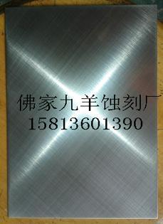 專業加工河南不鏽鋼斜拉絲板 2