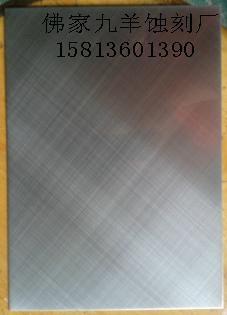 專業加工河南不鏽鋼斜拉絲板 3