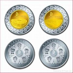 西安纪念币