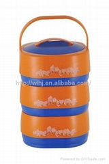 Insulated Food Warmer Container/Thermal Lunch Box