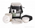 Insulated Food Storage Container/Thermal Lunch Caddy 1