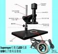 Table model Microscope[adjustable LED