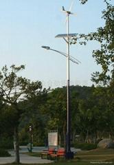 风光互补新能源路灯照明系统