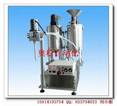 齿轮泵AB双液灌胶机