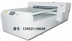 广州数码印刷设备万能打印机
