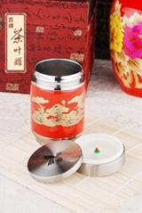 時尚 精美 真空茶葉罐