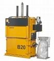 B20 VD - 人氣型直立槽門壓縮打包機 1