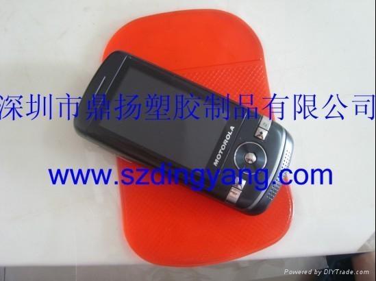 PU手机防滑垫 1