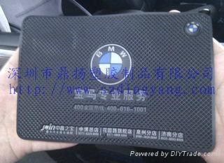 礼品汽车香水防滑垫 1