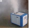 寶雞工業加濕器 3