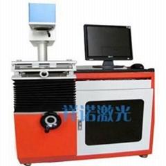 西乡二氧化碳激光打标机