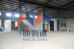 南京明則誠展覽展示工程有限公司