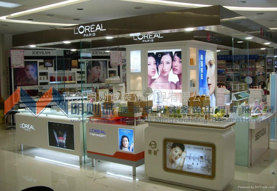 供應化妝品櫃台 2