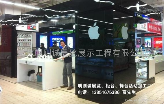 供应南京苹果柜台制作 1