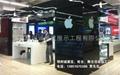 供应南京苹果柜台制作