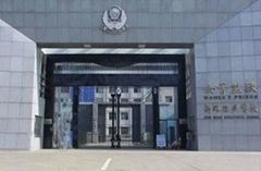 柳州监狱用门