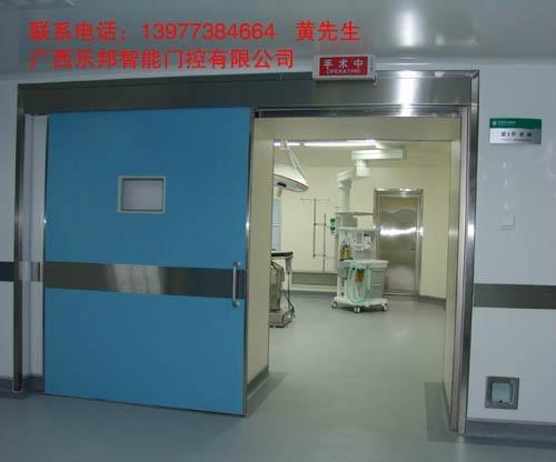 柳州医院门 1
