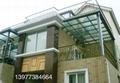 桂林玻璃阁楼