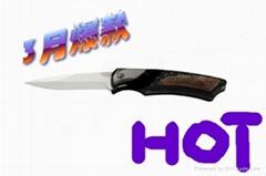 Z04 ceramic fold knife