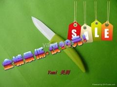 "dophin ABS handle 3"" ceramic fruit knife"