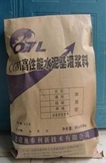 北京CGM一次灌浆料价格