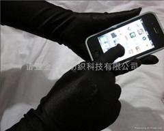 抗菌觸屏手套