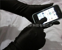 Touches the screen glove, touches the screen resist bacteria glove
