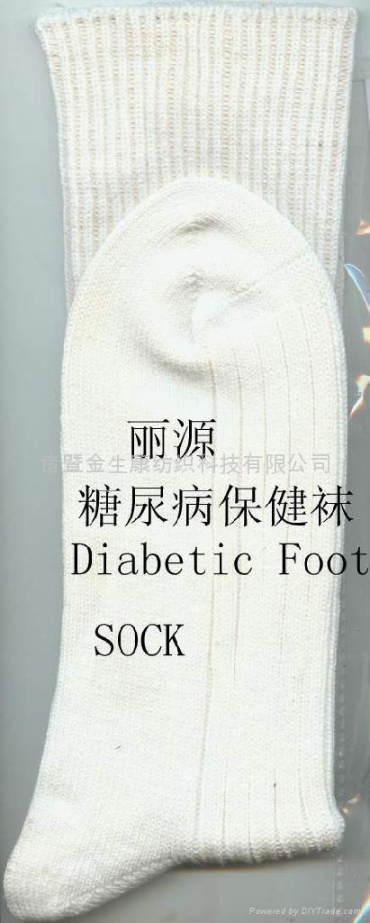 供Diabetic Foot SOCK 糖尿病足護理襪 3