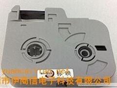 标映线号机碳带色带RS-80B正品原装
