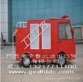 供应电动消防车