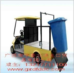 供应电动四轮绿化车 1