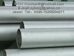 Seamless Stainless Steel Tubes Tp304 for Heat Exchanger