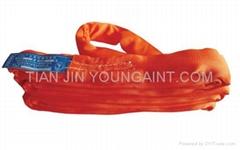 eye-eye round sling