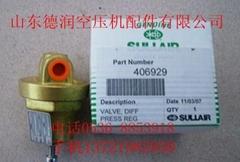 供应寿力空压机调压阀维修包250019-45