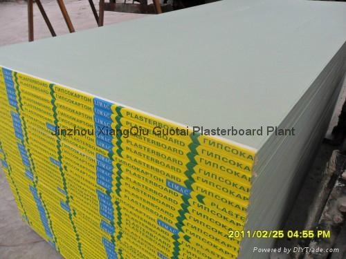 Water Resistant Gyp Board : Water resistant gypsum board gts xiangyun china