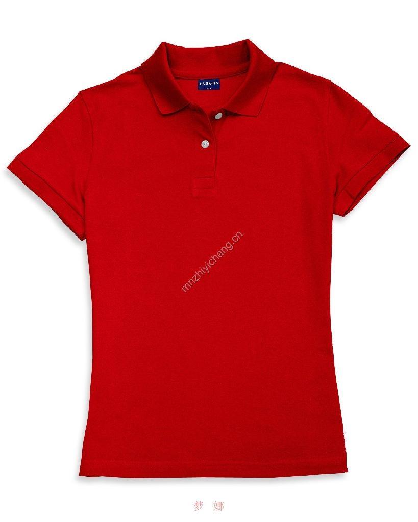成都的T恤衫 1