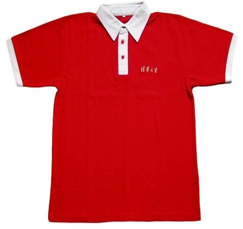 成都的T恤衫 3