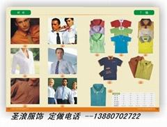 四川衬衫职业衬衫