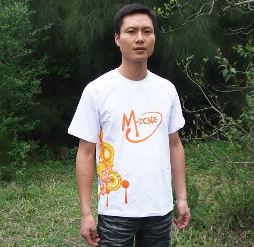 四川文化衫 3