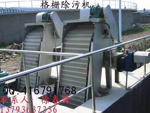 机械格栅 XQ 00 中天 污水处理设备 环保设备