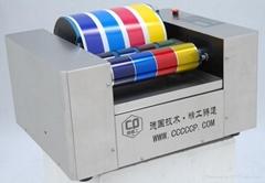 印刷展色仪