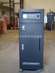 9-45KW电蒸汽发生器(免检蒸汽锅炉)
